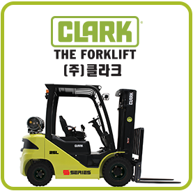 Forklift, 지게차사업